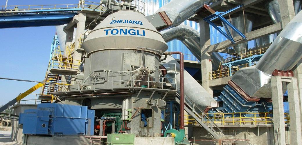 同力重机生产的矿渣立磨设备