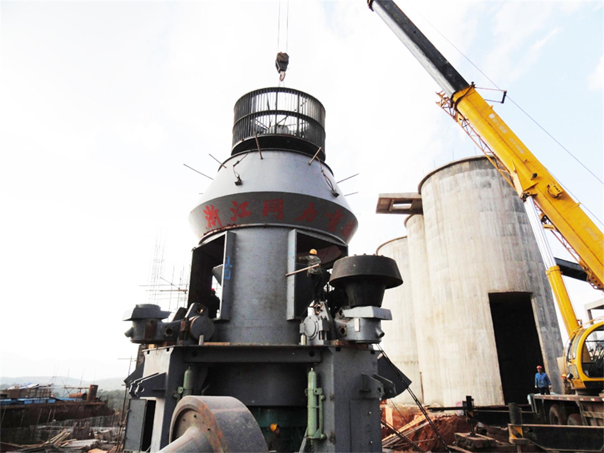 同力重机生产的矿石立磨设备