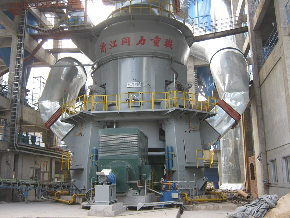 20万吨矿渣立磨生产线解决
