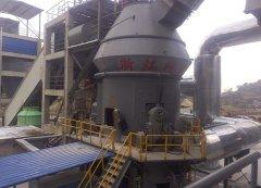 矿渣立磨生产线成全矿粉生产商赚大钱