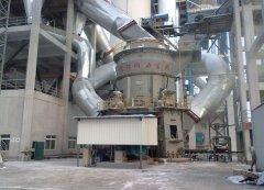 矿渣立磨机相比较其他磨粉机领先的资本