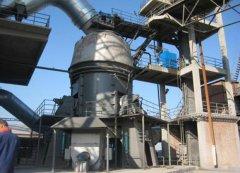 通过各种方法提高矿渣立磨机生产的矿粉质量