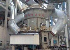 同力重机矿渣立磨机改造技术