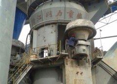 矿渣立磨年产30万吨矿渣微粉厂家
