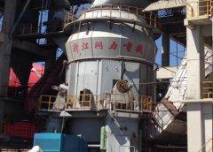 年产60万吨矿渣立磨生产工艺