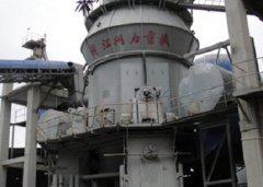 时产30吨矿渣立磨多少钱一台?