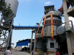 年产30万吨矿渣立磨生产线多少钱?