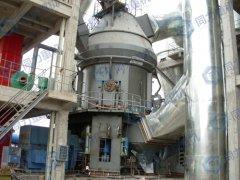 时产30吨矿渣立磨厂家直销