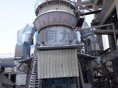 立磨机电压不稳带来的损害